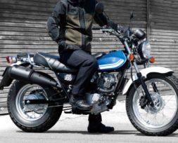 Ontario-Motorcycle-Insurance-Suzuki VanVan200